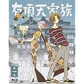 【Amazon.co.jp限定】 有頂天家族 第一巻(原作「有頂天家族」朗読CD付)(完全数量限定) [Blu-ray]