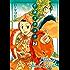 千歳ヲチコチ: 7 (ZERO-SUMコミックス)