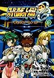 スーパーロボット大戦OGディバイン・ウォーズ 6 (電撃コミックス)