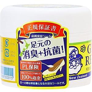 【国内正規品】グランズレメディ 50g