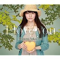 『中島愛』CDセット