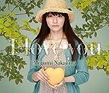 I love you(初回限定盤)(DVD付) 画像