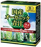オリヒロ 国産オーガニック青汁 30包×6個セット