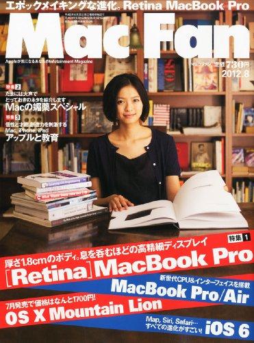 Mac Fan (マックファン) 2012年 08月号 [雑誌]の詳細を見る