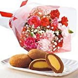 母の日 ギフト プレゼント 花とスイーツ 人気商品 八天堂 蒸しくりーむパン (カーネーション 花束 のセット)
