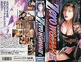 Zero WOMAN2~警視庁0課の女~ [VHS]