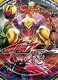 仮面ライダードライブ VOL.11 [DVD]