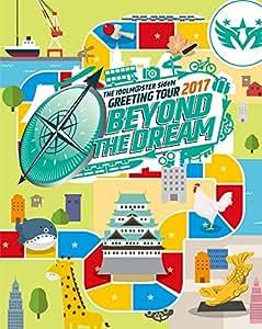 【Amazon.co.jp限定】 THE IDOLM@STER SideM GREETING TOUR 2017 ~BEYOND THE DREAM~ LIVE Blu-ray (High×Joker、AltessimoL判ブロマイド&ライブロゴトートバッグ付)