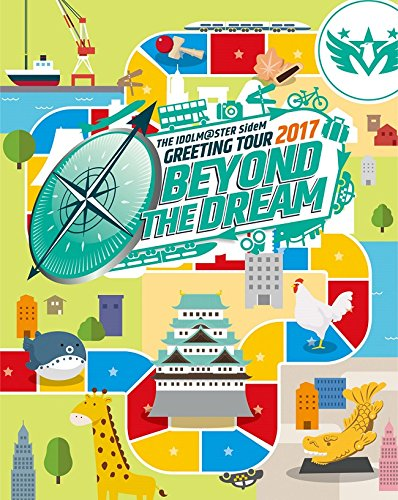 【Amazon.co.jp限定】 THE IDOLM@STER SideM GREETING TOUR 2017 ~BEYOND THE DREAM~ LIVE Blu-ray (High×Joker、AltessimoL判ブロマイド&ライブロゴトートバッグ付)