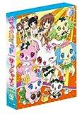 ジュエルペット サンシャイン DVD−BOX2【完全生産限定版】 [DVD]