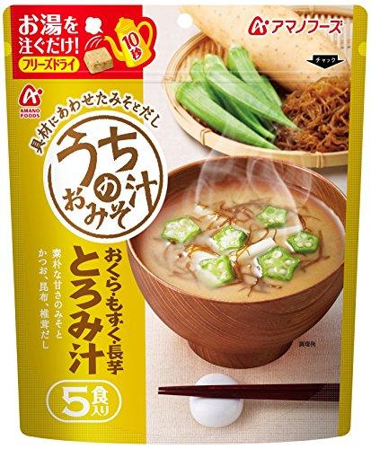 アマノフーズ うちのおみそ汁 とろみ汁 5食P×2個