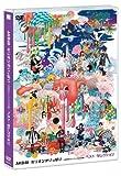 ミリオンがいっぱい~AKB48ミュージックビデオ集~ ベスト・セレクション (DVD) 画像