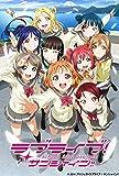 【Amazon.co.jp限定】 ラブライブ! サンシャイン!! Blu-ray 7 (特装限定版) (全巻購入特典:「録り下ろしドラマCD」引換シリアルコード付)