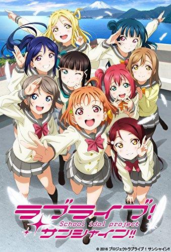 【Amazon.co.jp限定】 ラブライブ! サンシャイン!! Blu-ray 2 (特装限定版) (全巻購入特典:「録り下ろしドラマCD」引換シリアルコード付)