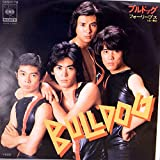 【EP】1977年 フォーリーブス 「ブルドッグ/ 標的」【検:音飛無】