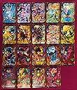 画像付きコード7枚選択スーパードラゴンボールヒーローズUM4-SEC孫悟空UM4-SEC2超一星龍:ゼノUM4-SEC超フューUM4-070ヤムチャ