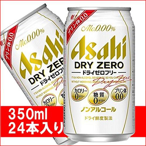 アサヒ ドライゼロフリー 350ml×24本