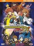 Cosmowarrior Zero (コスモウォーリアー零) - Serie Completa (3 Dvd) [Italian Edition]