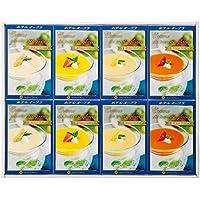 ホテル オークラ 冷製スープセット