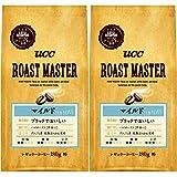 UCC ROAST MASTER マイルド for BLACK コーヒー 豆 (粉) 180g×2個