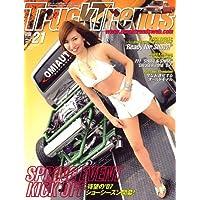 Truck Trends (トラックトレンズ) 2007年 07月号 [雑誌]