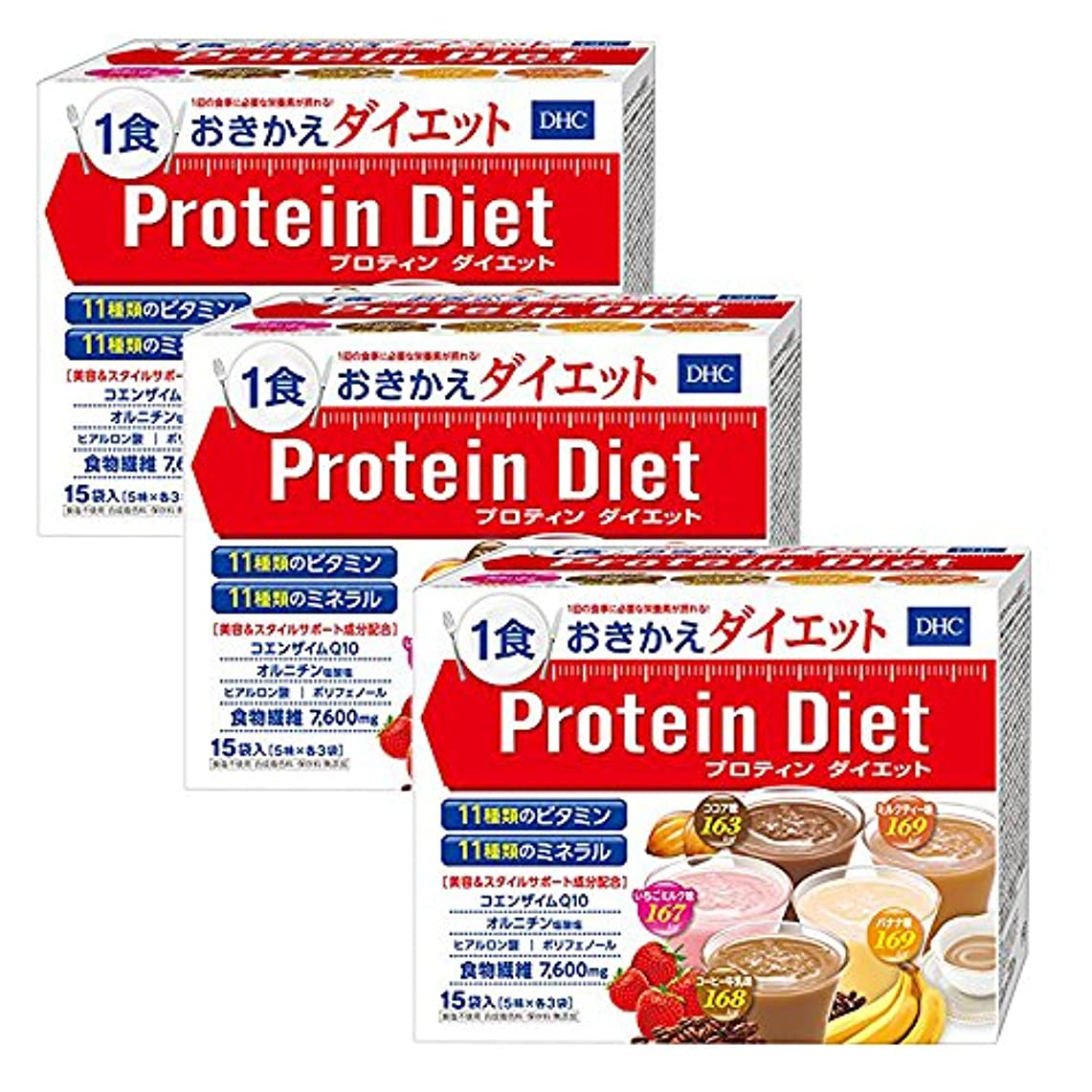 提案するストレス等しいDHC プロティンダイエット 15袋入 × 3箱セット [ヘルスケア&ケア用品]