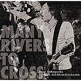 """山口岩男 """"Many Rivers To Cross"""" Live at 下北沢440, 2017"""