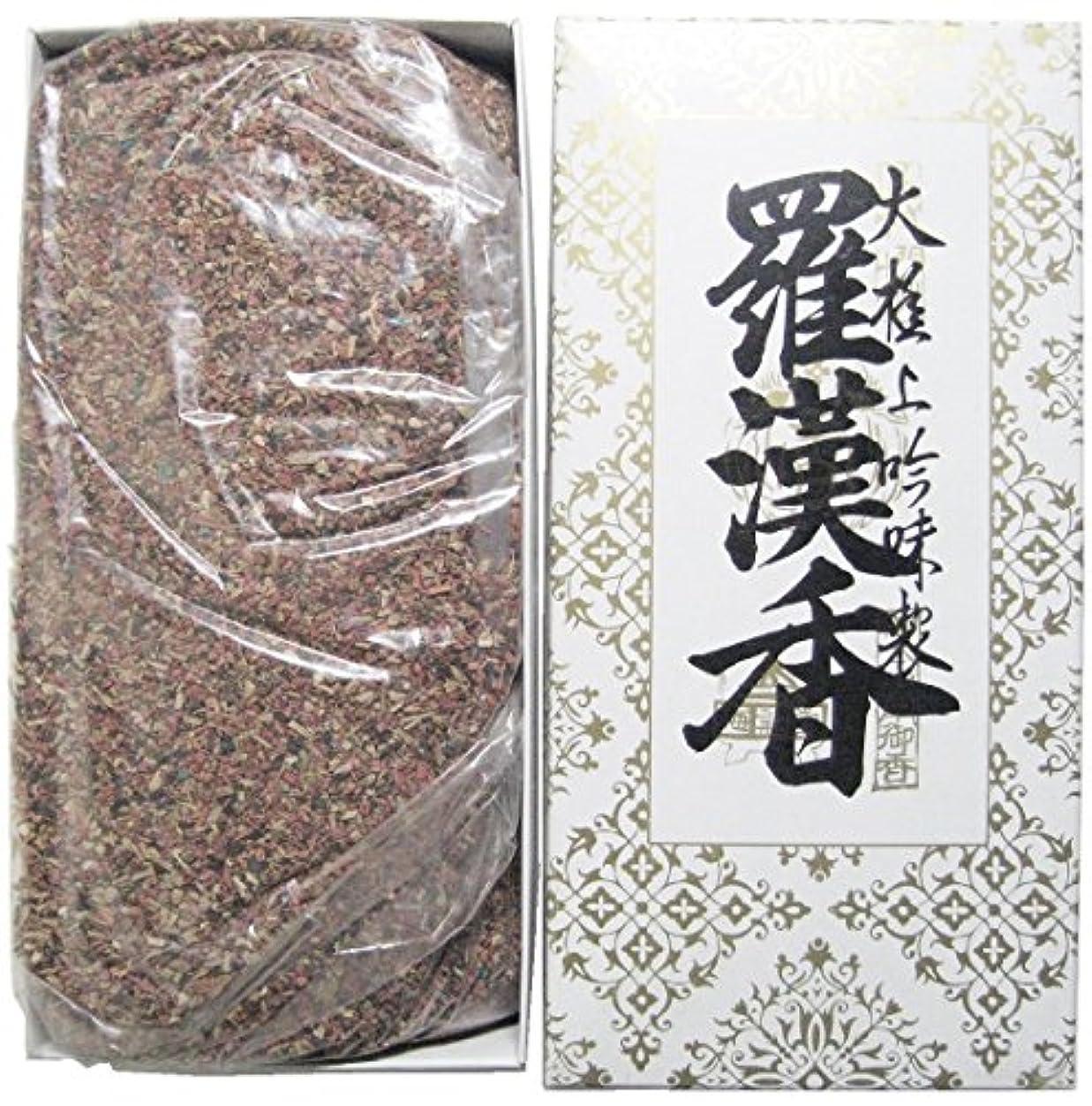 ペーストせせらぎテキスト淡路梅薫堂のお香 羅漢香 500g #905