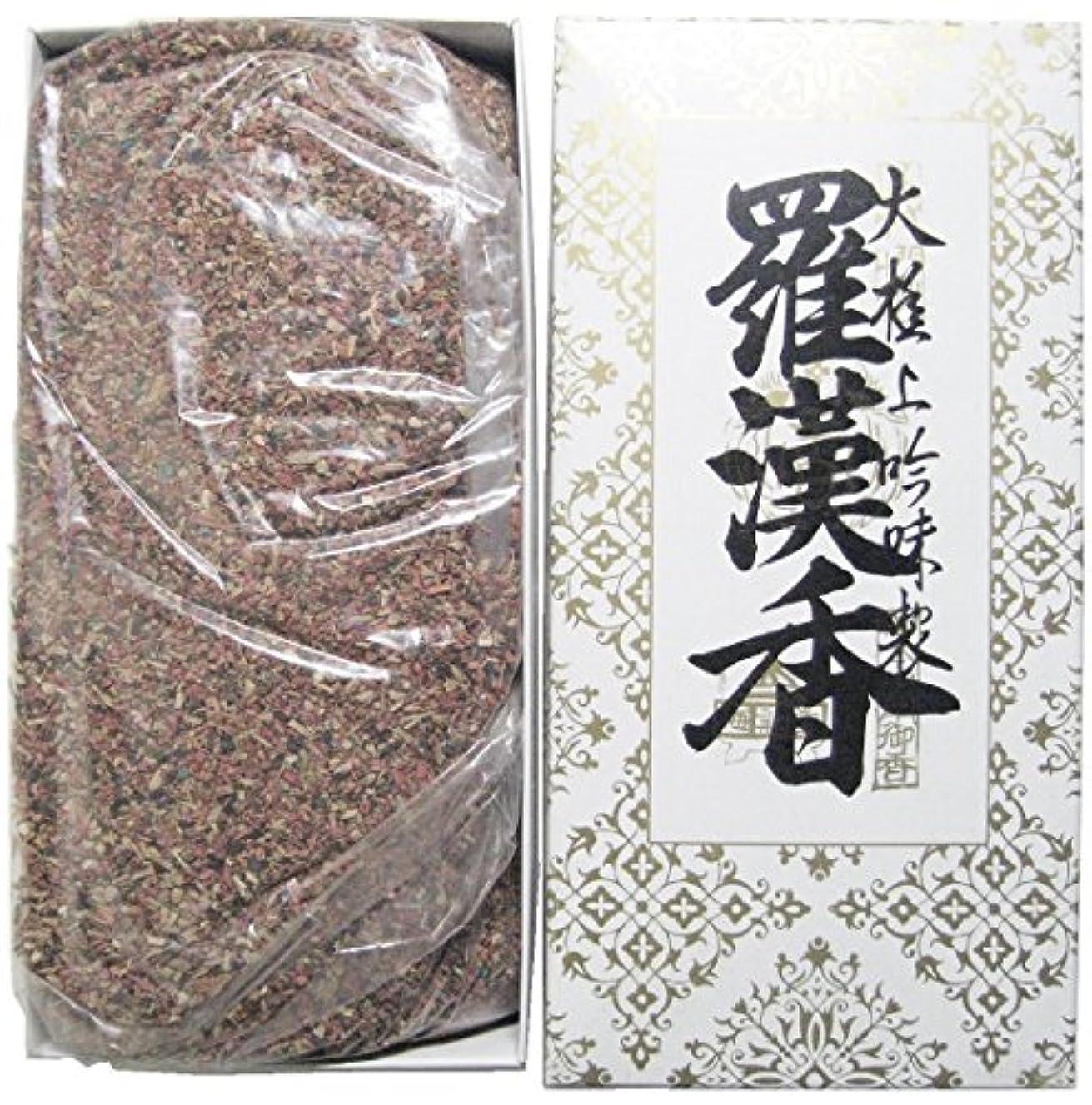 元気なけがをする主観的淡路梅薫堂のお香 羅漢香 500g #905