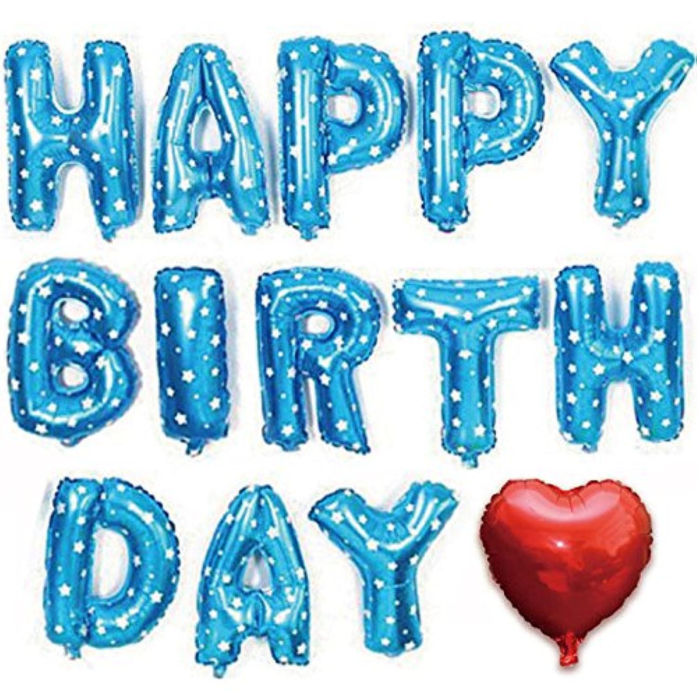 誕生日 風船 バースデー バルーン HAPPY BIRTHDAY ハート付き アルミバルーン 文字風船 (ブルー)