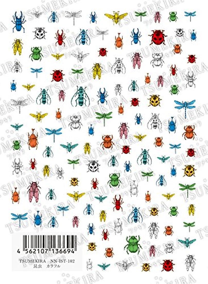 複雑でない形成柔和ツメキラ ネイル用シール 昆虫ライン カラフル