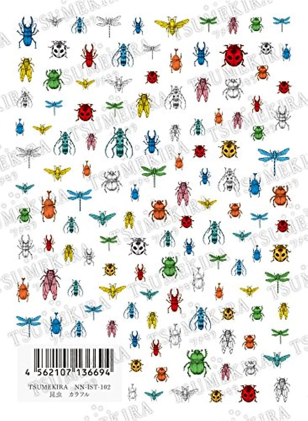 サージ十年祝うツメキラ ネイル用シール 昆虫ライン カラフル
