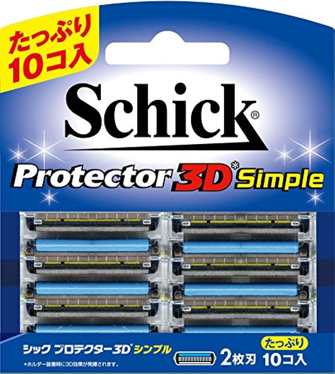 一回推論見せますシック プロテクター3D シンプル 替刃 (10コ入)