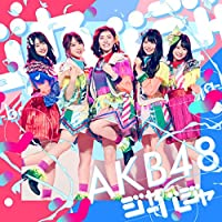 51st Single「ジャーバージャ」<Type D>初回限定盤