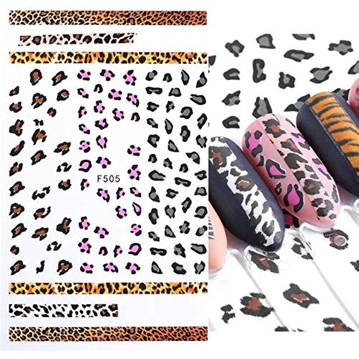 に同意する内訳スティックSUKTI&XIAO ネイルステッカー 1ピースネイルステッカーヒョウ柄動物パターンデザイン3D粘着マニキュアツールスライダーネイルアート装飾