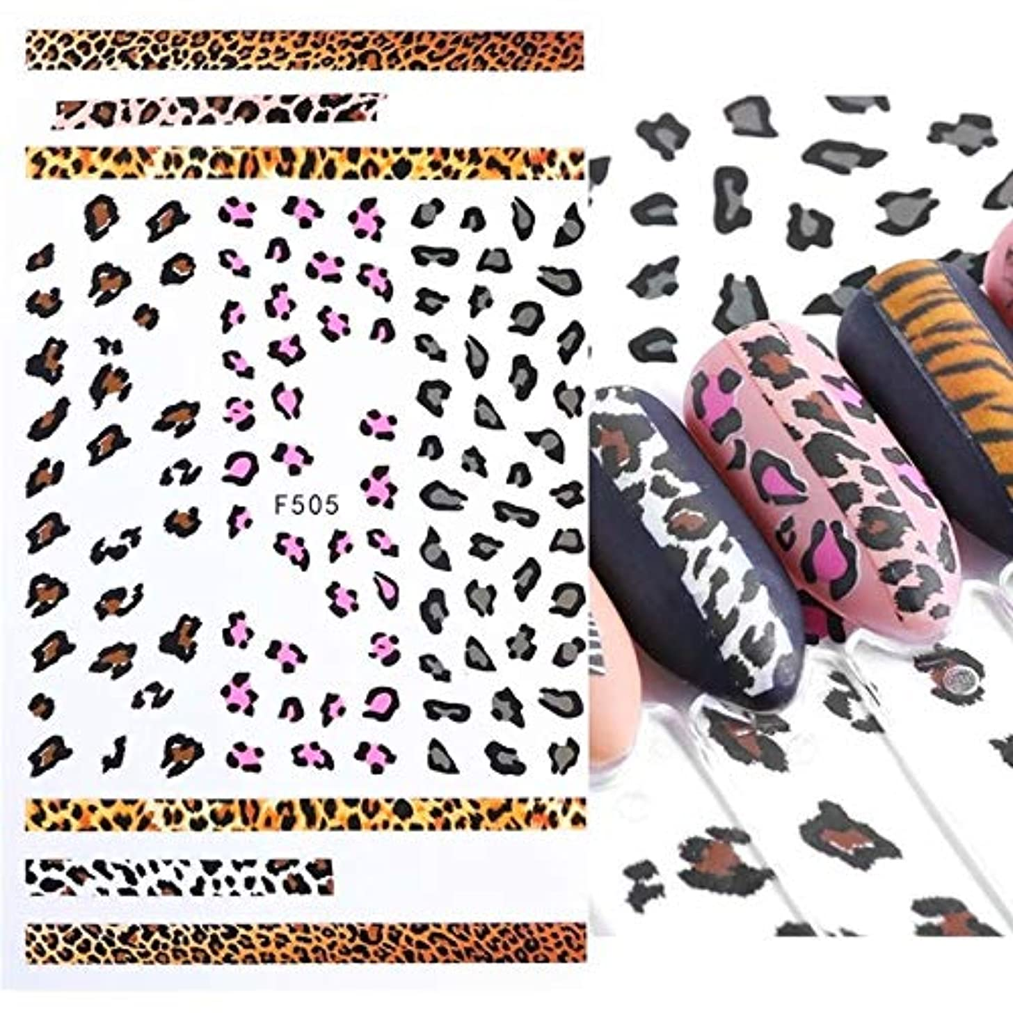 効率シニス怠惰SUKTI&XIAO ネイルステッカー 1ピースネイルステッカーヒョウ柄動物パターンデザイン3D粘着マニキュアツールスライダーネイルアート装飾