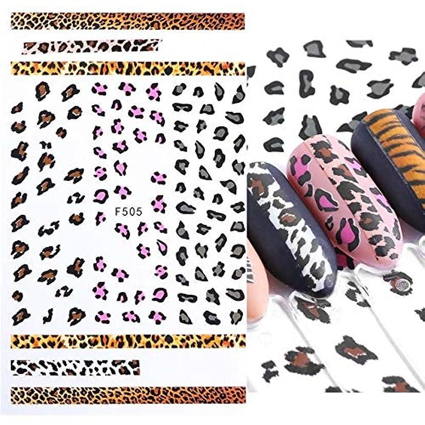 太鼓腹些細有限SUKTI&XIAO ネイルステッカー 1ピースネイルステッカーヒョウ柄動物パターンデザイン3D粘着マニキュアツールスライダーネイルアート装飾