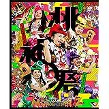 ももクロ夏のバカ騒ぎ2014 日産スタジアム大会~桃神祭~ LIVE Blu-ray BOX