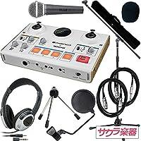 TASCAM MiNiSTUDIO CREATOR US-42 サクラ楽器オリジナル インターネット生放送スターターセット