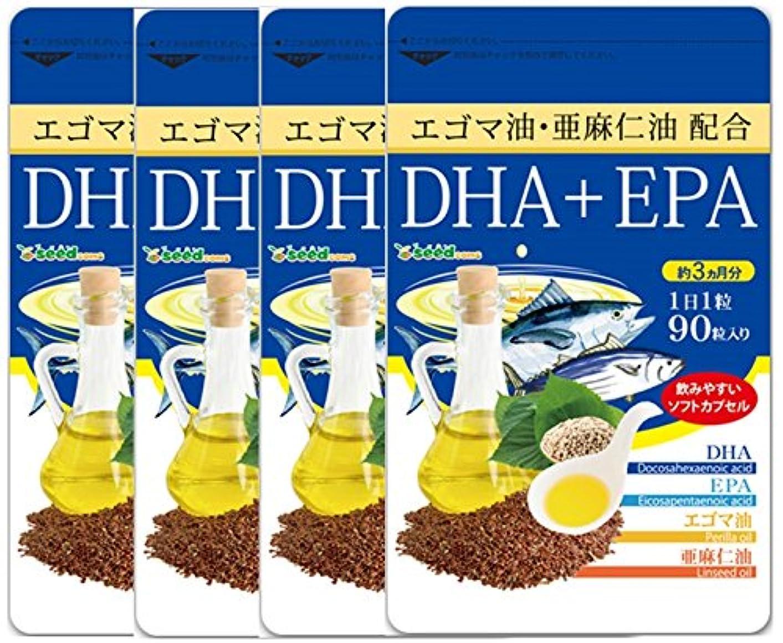 補う極めてブルームシードコムス seedcoms 亜麻仁油 エゴマ油配合 DHA+EPA 約12ヶ月分 360粒