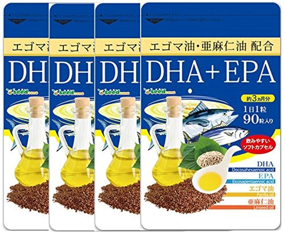 アプライアンスアプライアンス笑【 seedcoms シードコムス 公式 】亜麻仁油 エゴマ油配合 DHA+EPA (約12ヶ月分/360粒)