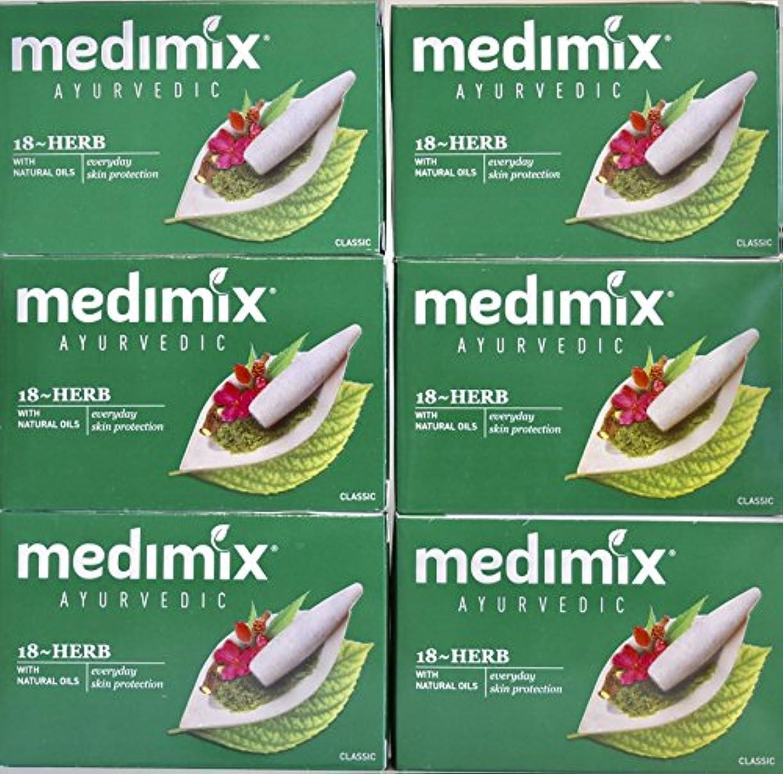 水銀の釈義絡み合いMEDIMIX メディミックス アーユルヴェーダ石鹸 18ハーブス6個セット