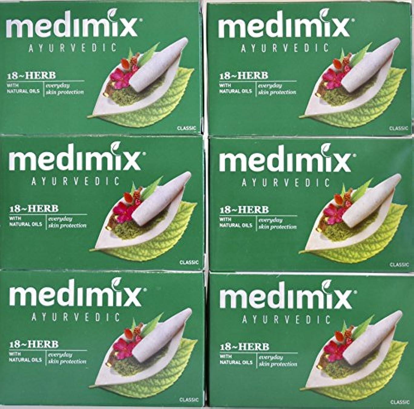 剛性不屈やるMEDIMIX メディミックス アーユルヴェーダ石鹸 18ハーブス6個セット