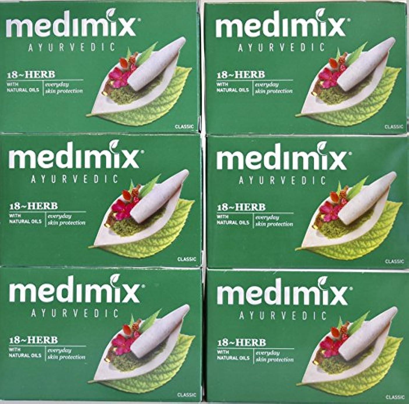 唇お互い簡潔なMEDIMIX メディミックス アーユルヴェーダ石鹸 18ハーブス6個セット