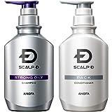 スカルプD シャンプー メンズ ストロングオイリー 2点セット (シャンプー & コンディショナー) 超脂性肌用 医薬部外品 アンファー (ANGFA)