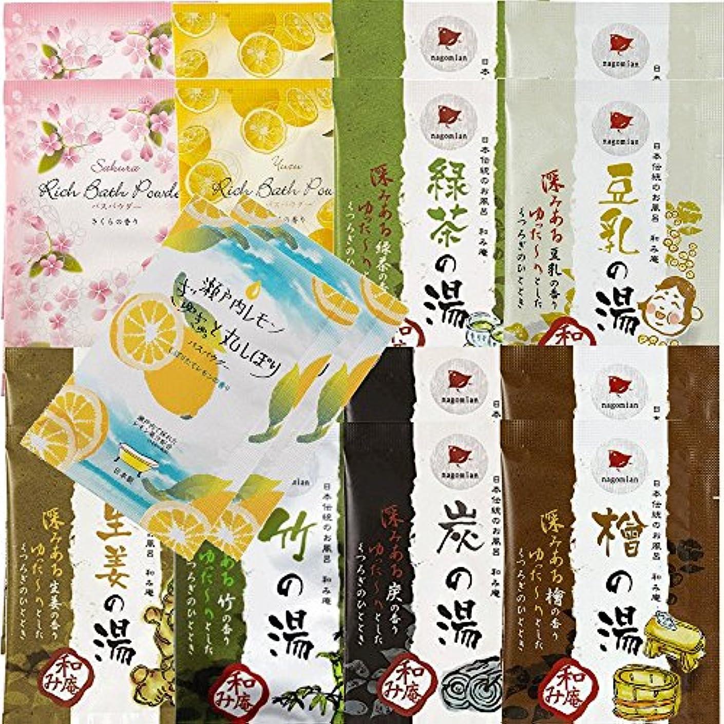 肥料フロント土砂降り日本伝統のお風呂 和み庵 6種類×2 + バスパウダー 3種類×2セット 和風入浴剤 18包セット