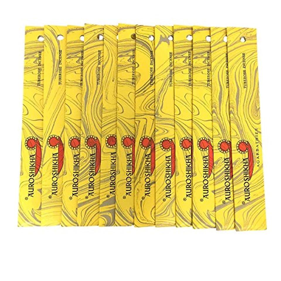 収束香水抽象AUROSHIKHA オウロシカ(TUBEROSEチューベローズ12個セット) マーブルパッケージスティック 送料無料