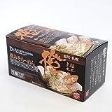 橙や(だいだいや) みそ 2食入 旭川ラーメン