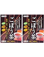 本草製薬 ごぼう茶 2個セット