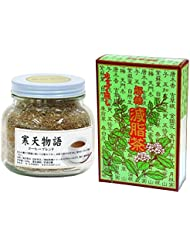 自然健康社 寒天コーヒー 200g + 減脂茶?箱 64パック
